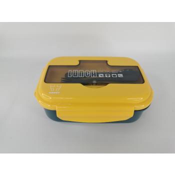 Savoy PLASTIC LUNCH BOX, posuda, žuta