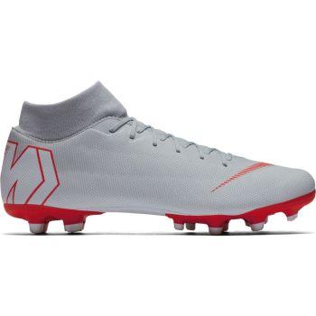 Nike SUPERFLY 6 ACADEMY MG, muške kopačke za nogomet, bijela