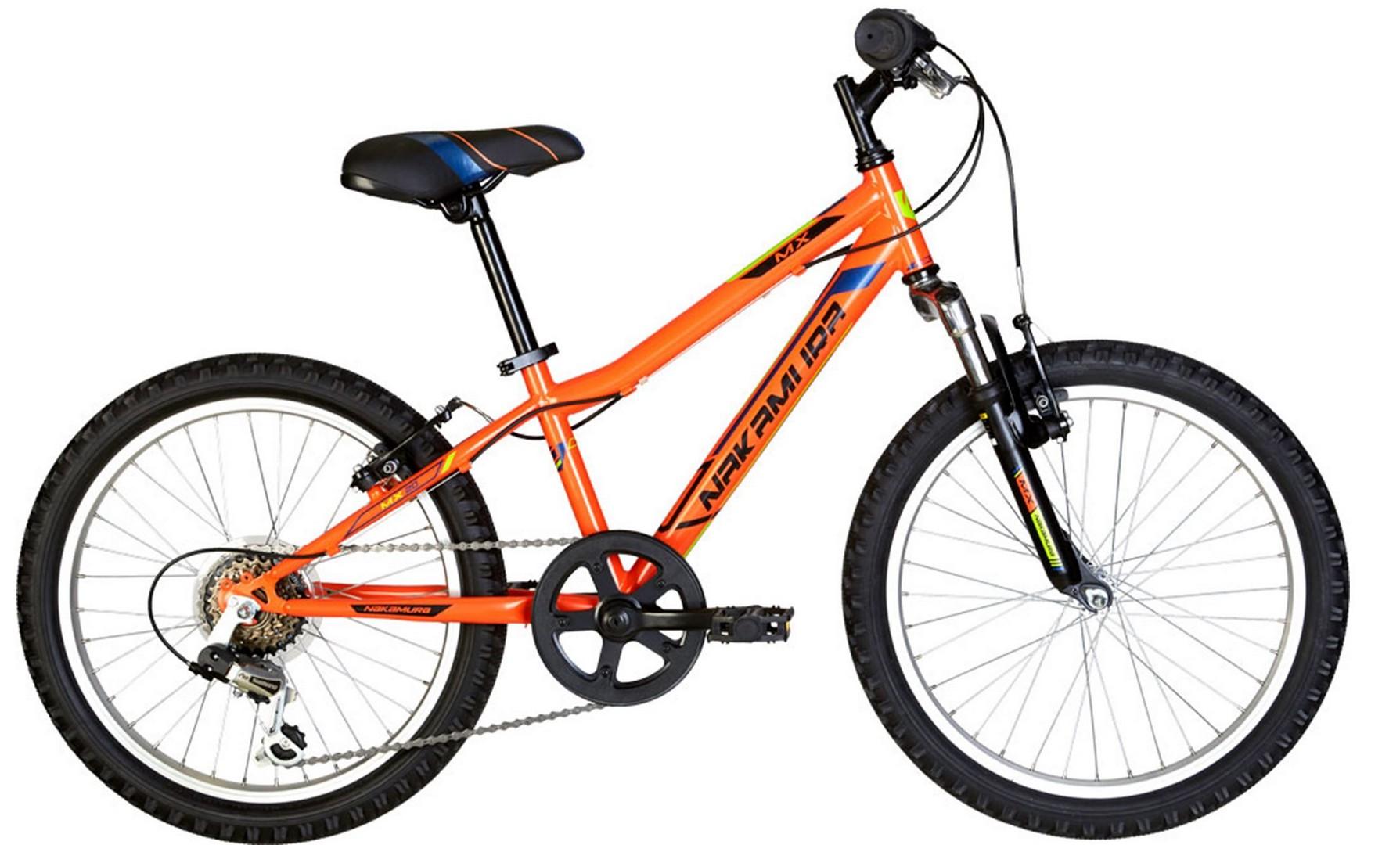 Nakamura MX 20, dječiji mtb bicikl, narandžasta