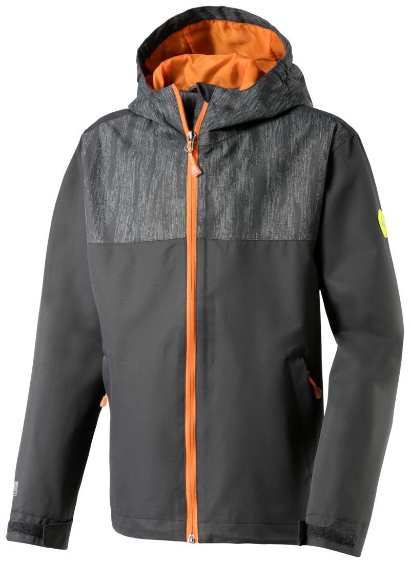 McKinley ALEXANDER II JRS, dječija jakna za planinarenje, siva