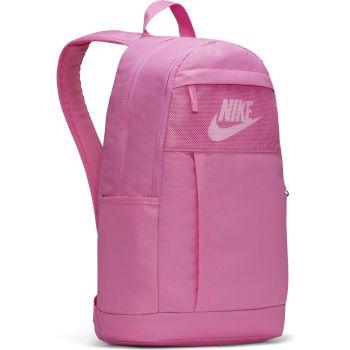 Nike NK ELMNTL BKPK - 2.0 LBR, ruksak, roza